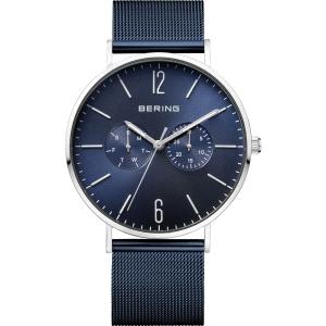 Reloj Hombre MULTIFUNCION azul