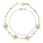 """Pulsera """"Mitjana"""" de niña en Oro 18kt con perlas redondas y blancas - 18cm"""